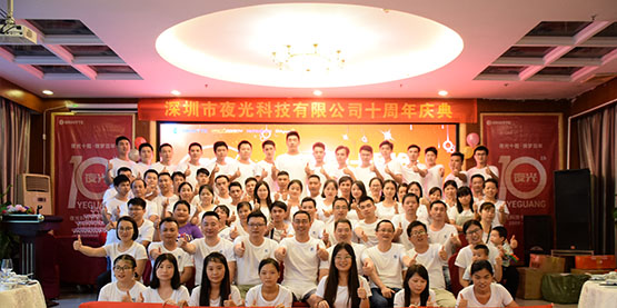 Yeguang 10th Anniversary